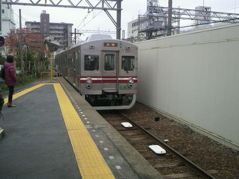 P1005209