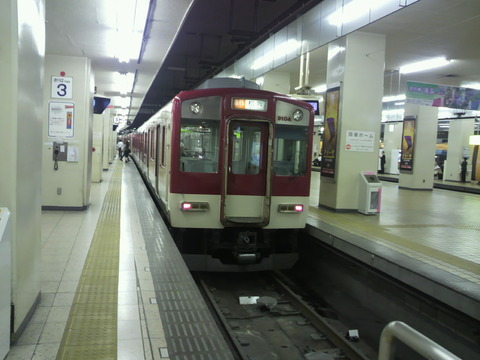 P1004680