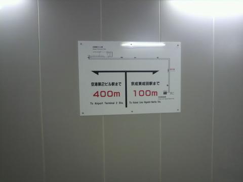 P1006389