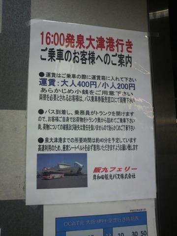 P1003601