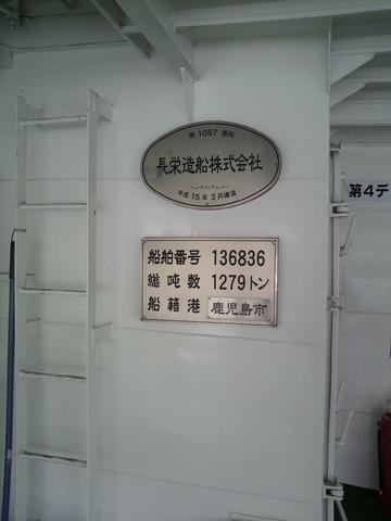 P1002054
