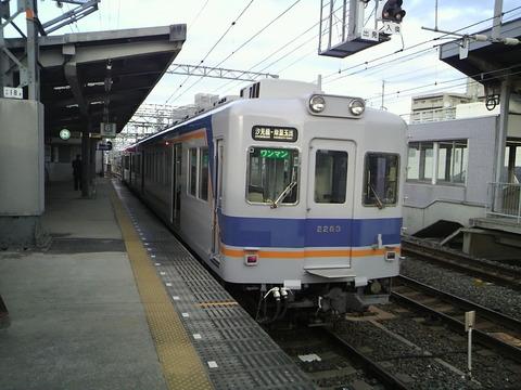 P1005235