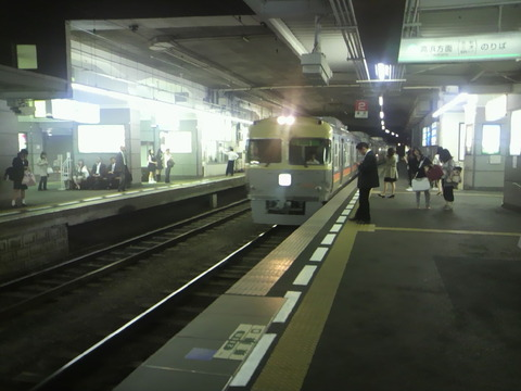 P1003197