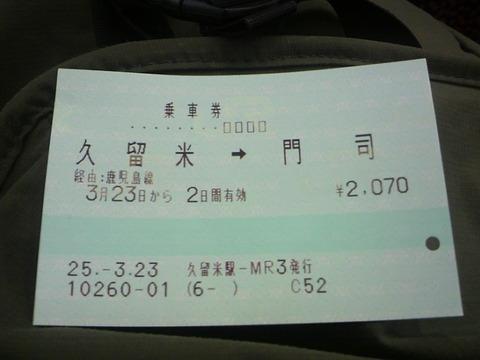 P1006120