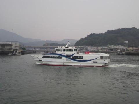 P1003087