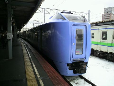 P1001398
