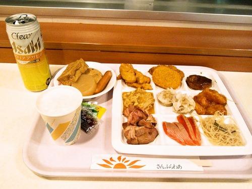 foodpic4468557