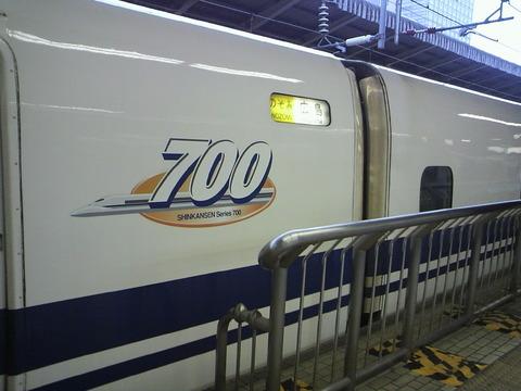 P1005390