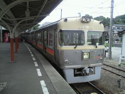 P1003005