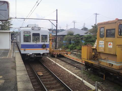P1004203