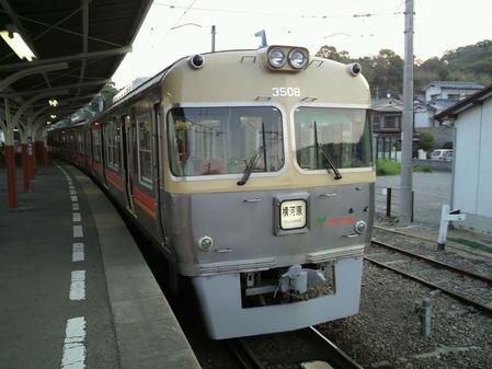 P1000160