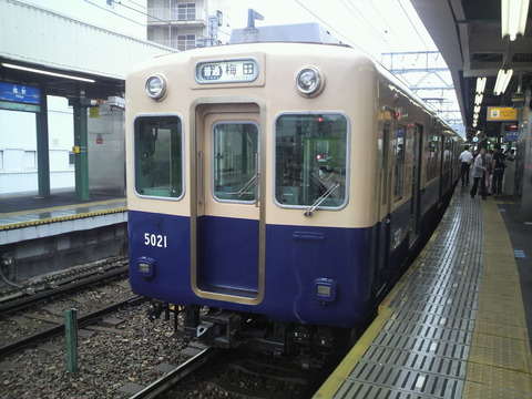 P1003493