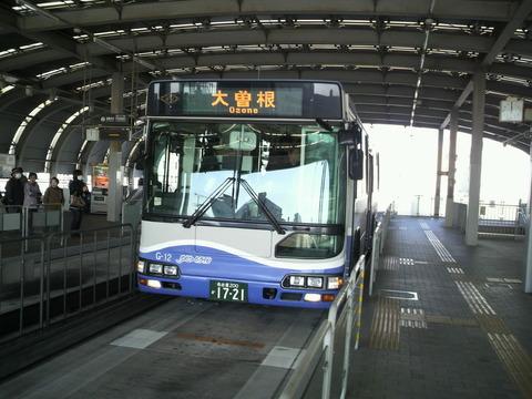 P1001708
