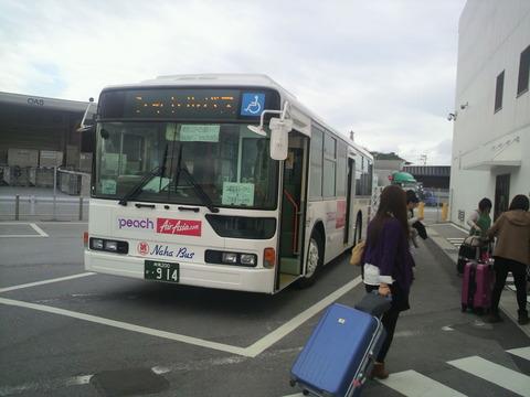 P1005908