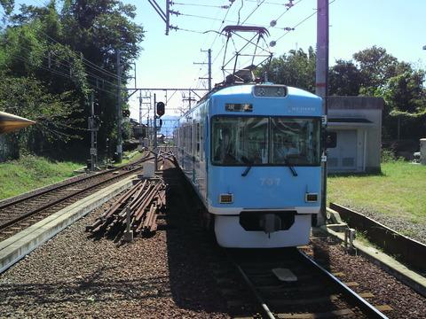 P1000797