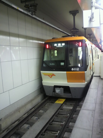 P1001726