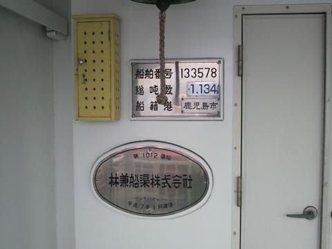 P1002019