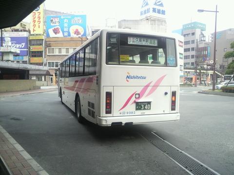 P1003261