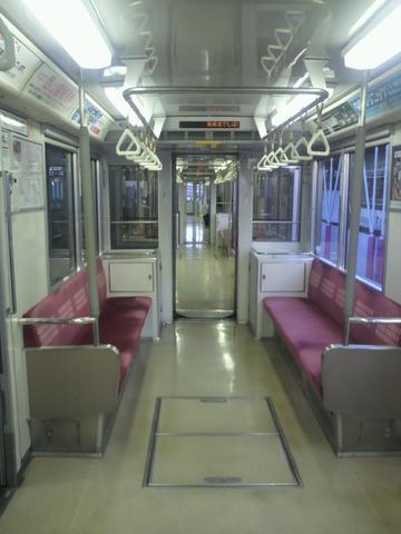 P1005245