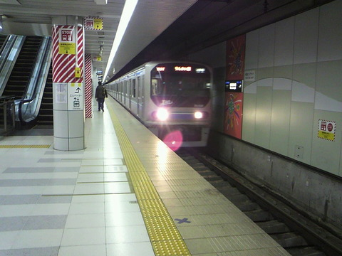 P1006353