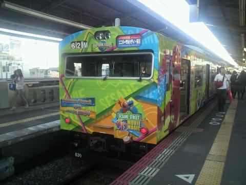 P1000823