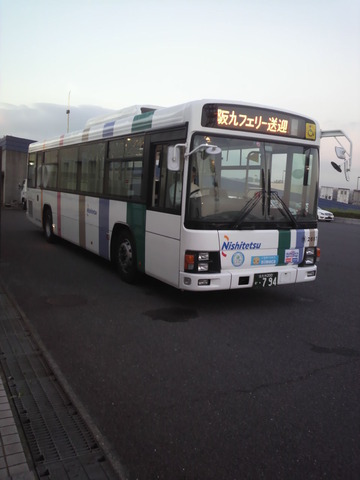 P1004787