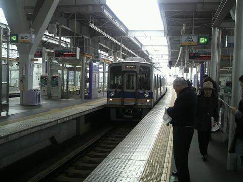 P1005202