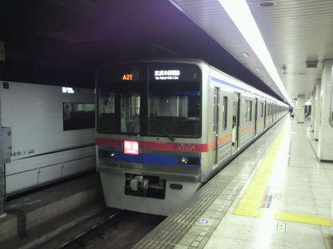 P1006361