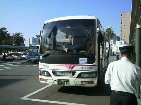 P1005335