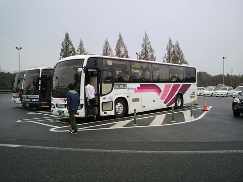 P1005015
