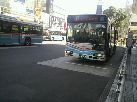 P1004020