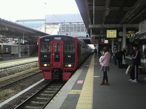 P1006119