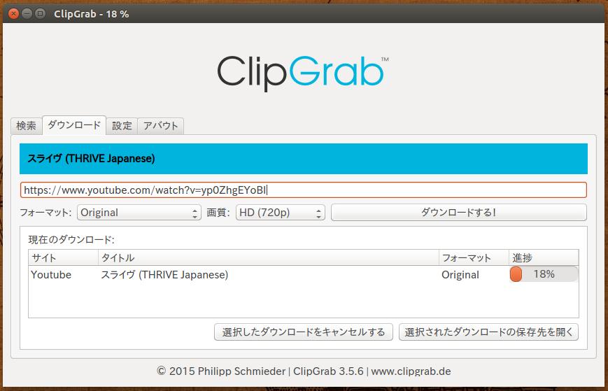 【保存版】無料OSのUbuntu Linuxにおすすめ!フ …