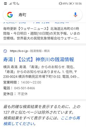 スクリーンショット 2021-07-21 20.40.05
