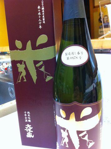 大洋盛純米吟醸十年古酒