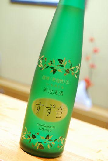 発泡日本酒 すず音