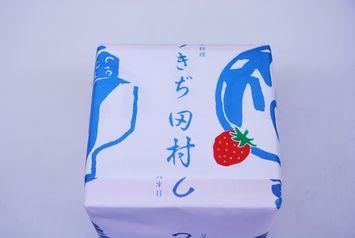 つきぢ田村さんからのお土産