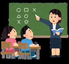 school_class_woman (1)