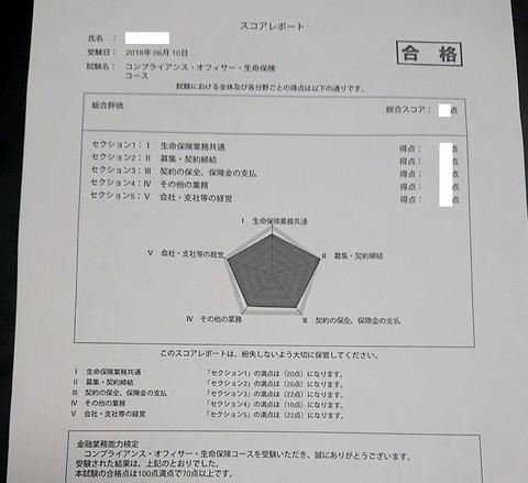 DSC_0632(2)