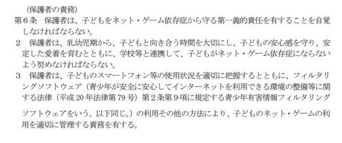 香川県親01
