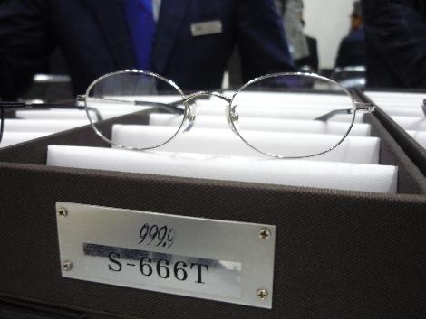 P1350096(1)
