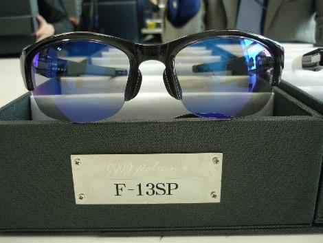 P1330454(1)