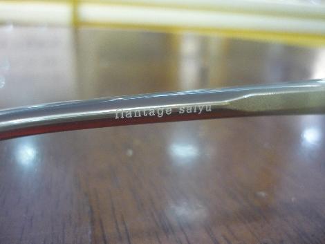 P1330669(1)