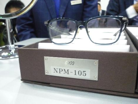 P1350105(1)