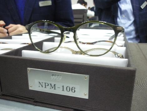 P1350104(1)
