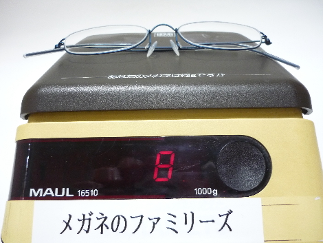 P1310974(1)