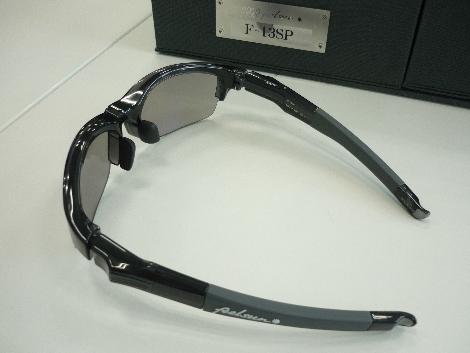 P1330456(1)