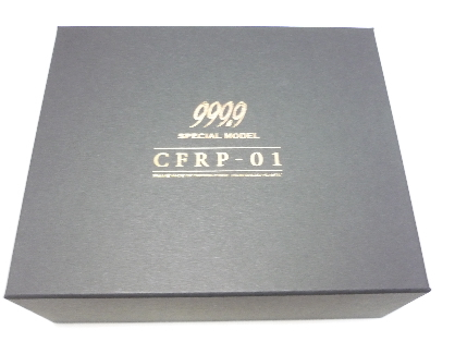 P1280531