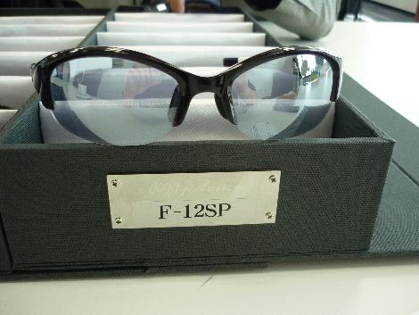 P1330453(1)