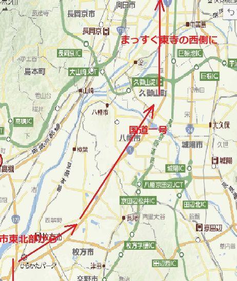 大阪東北部_枚方題